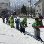2018-19シーズン ジュニアスキースクールパック予約受付開始しました!